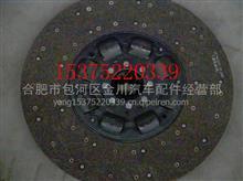 联合重卡 联合卡车 配件 离合器片 离合 器 从动盘 摩擦片/联合重卡