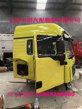 批发供应重汽豪沃汕德卡驾驶室T7H驾驶篓子钣金事故车配件/重汽豪沃汕德卡
