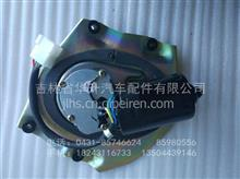 济南重汽豪沃轻卡原厂雨刮电机总成/LG1611740090
