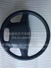 济南重汽豪沃原厂方向盘总成/AZ9719470100