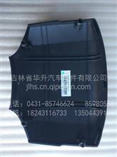 济南重汽豪沃原厂方向盘总成/WG9725470099