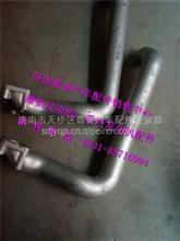 重汽豪沃EGR冷却器进水管/VG1557110015A