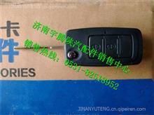 陕汽德龙X3000遥控钥匙控制芯/DZ97189585117