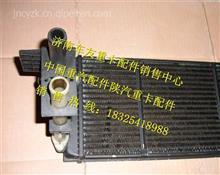 AZ1630840319重汽豪沃暖风机散热器总成/AZ1630840319