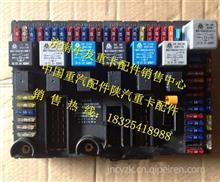 WG9716582301重汽豪沃新款配电盒/WG9716582301