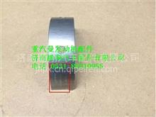 重汽曼MC07主轴瓦081V01113-0129/081V01113-0129