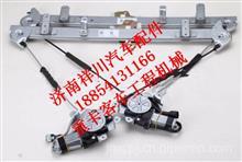 6104A1-009华菱玻璃升降器总成/6104A1-009