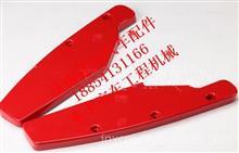 28BG-03121/2华菱驾驶室高顶保险杠左右侧堵板/28BG-03121/2