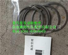 重汽曼MC11发动机排气管密封环200V98701-0120/200V98701-0120