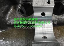 重汽曼MC11发动机凸轮轴轴瓦200V04410-0177/200V04410-0177