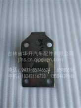 济南重汽斯太尔王前面板右铰链/合页(散热面罩)/WG1600110002