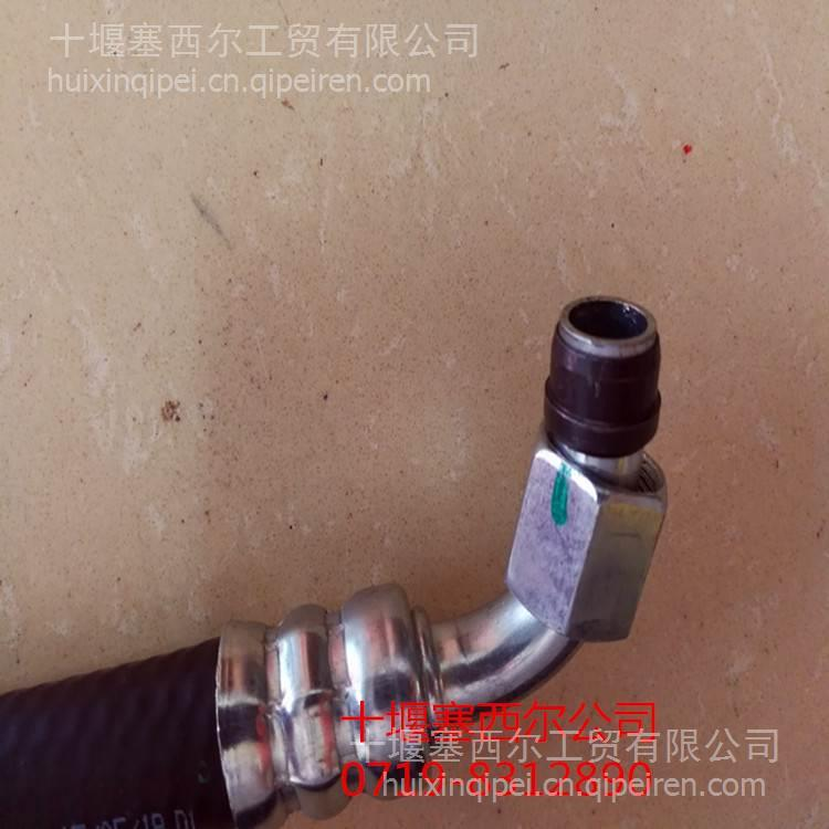 5010477313东风天龙汽车雷诺发动机空压机进水胶管 d5010477313