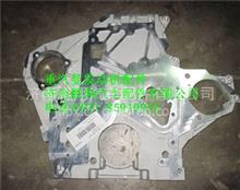 重汽曼发动机正时齿轮室080V01304-0071/080V01304-0071