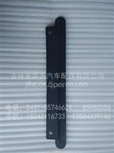 西安陕汽德龙F2000地毯压条/81.61510.0137