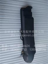 西安陕汽德龙F2000线束保护罩/81.25425.6002