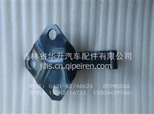 西安陕汽德龙F2000前面罩铰链/合页/81.62440.0031