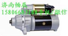 M003T56075三菱起动机 6D16起动机M003T56076/M003T56075  M003T56076