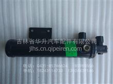 西安陕汽德龙F3000原厂空调干燥罐/DZ13241821201