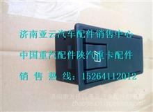 陕汽德龙X3000右车门控制模块DZ97189585120/DZ97189585120