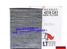 索菲玛(SOFIMA)空调滤清器S4218CA1/索菲玛空调滤清器S4218CA1