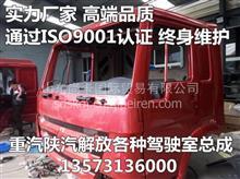 重汽豪沃高顶牵引车转向管柱总成原厂 豪沃转向管柱支架厂家直销/13573136000