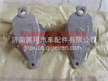 中国重汽豪威60矿车前簧前支架TZ56075200049