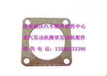 潍柴WP12发动机消声器连接垫/6126110031