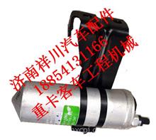 99260-H1010江淮JAC格尔发空调冷凝器储液罐/99260-H1010