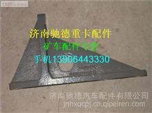 70矿发动机后支撑支架/AZ9770590013-14