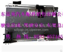 福田戴姆勒冷凝器总成/1B20081200251     1B2008122064