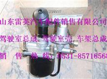 福田戴姆勒离合器分泵/1310816280003