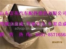 福田戴姆勒欧曼汽车原厂配件    欧曼ETX自卸车燃油箱/1325811180002