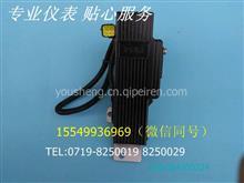 1108010-B69F0玄宇电子东风特商油门踏板/1108010-B69F0
