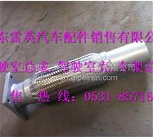 福田欧曼排气管焊合/1120012000003