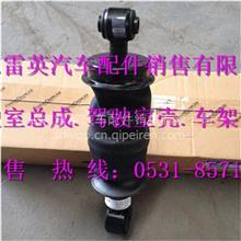 福田欧曼汽车原厂配件  欧曼GTL前悬挂空气弹簧总成减震器/H4502A01030A0