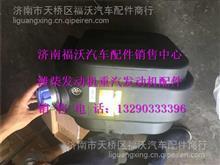 汽豪沃国四T7原厂尿素箱尿素罐/WG9925565002