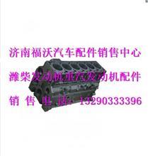 重汽豪沃发动汽缸体 /AZ1095010048