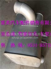 欧曼ETX消声器总成/1425112002004