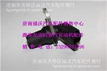 重汽豪沃发动机曲轴位置传感器/VG1557090013