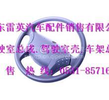 欧曼GTL方向盘总成(带蓝牙)/FH4342020002A0