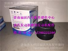 潍柴道依茨发动机纸滤芯机油滤芯器总成/13061607      13054165