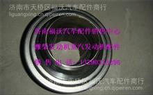 重汽豪沃T7H离合器分离轴承总成/WG9725160510