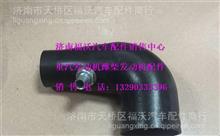 潍柴道依茨空气滤清器链接橡胶弯管/13022542