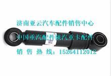 陕汽德龙新M3000横向减震器DZ13241440080/DZ13241440080
