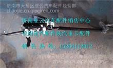 陕汽德龙新M3000驾驶室转向管柱总成DZ96189460514/DZ96189460514