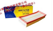 HK环球空气滤芯格滤清器UK-8280 /环球空气滤清器UK-8280