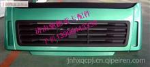 重汽斯太尔王前脸散热器面罩/STRW重汽斯太尔前脸散热器面罩/AZ1630110001