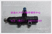 陕汽德龙离合器泵    图片 价格 查询/SZ923000700 专业驾驶室事故车配件