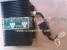 东风新款天龙雷洛天然气发动机电压电源转换器总成/37BF4-38010/3738010-7D32