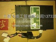 东风天龙雷洛天然气发动机电源转换器总成37BF4-38010-B/37BF4-38010-B